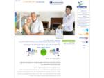 בית מרקחת | בתי מרקחת, מירשמים - שירות תרופות אליך הביתה