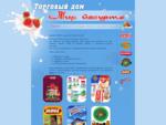 Компания Мир йогурта - продукты, йогурты, консервы, напитки, горчица, аджика, Пуин, Eko solvi