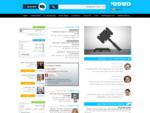 עורכי דין, ייעוץ משפטי ופורומים – פורטל משפטי – Mishpati