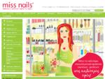 miss nails καταστήματα προϊόντων περιποίησης άκρων
