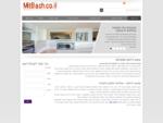 Mit-Bach - המדריך השלם לעיצוב וריהוט המטבח