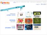 Strony WWW Poznań, Plewiska, kompleksowe projekty, gotowe strony, grafika reklamowa - MJ-MEDIA J