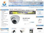 Καμερες - Microlink - Συστήματα ασφαλείας