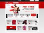 X-Wear איכות ספורטיבית - ציוד ספורט לחימה אופנת ספורט פורטל ספורט MMA קרטה גיו גיטסו איגרוף אגרוף