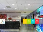 MMS Διαφημιστική - Διαφήμιση Μάρκετινγκ, Θεσσαλονίκη