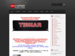 PÖYTÄTENNIS - Table Tennis - MN-PINGIS - Verkkokaupan etusivu