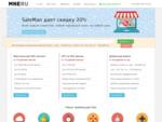 Недорогой платный хостинг для сайтов. Купить надежный хостинг дешево в России - Mne. ru