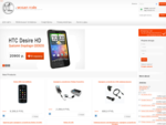 Интернет магазин мобильных телефонов, смартфонов, и комплектующих, купить мобилу в