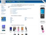 Мобильные телефоны - магазин мобильных телефонов Mobiletorg