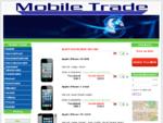 Mobile Trade