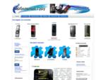 Интернет магазин мобильных телефонов Мобильный Гуру