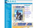 Αρχική - www. mofs. gr
