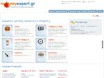 MoneyExpert- Συγκρίσεις δανείων, καταθέσεων πιστωτικών καρτών