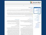 קרנות השתלמות קופות גמל הלוואות ניהול תיקים - Moneynet