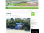 Автокемпинг ЗАО Отдых - отдых на Азовском море ст. Голубицкая - Главная