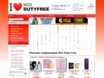 Магазин парфюмерии Mos Duty Free. Парфюмерия, духи, парфюмерная и туалетная вода для женщин и ..