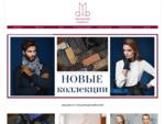 Универмаг «Московский» (СПб) - у нас вы можете купить мужскую, женскую и детскую одежду, меха, об
