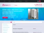 Интернет магазин МосТерм. Отопительное оборудование, инженерное оборудование зданий и сооружений