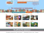 Услуги по подбору домашнего персонала – кадровое агентство «Самое важное» г. Москва