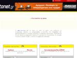Motonet. gr - Μεταχειρισμένες Μοτοσυκλέτες με φωτογραφίες