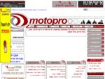 אופנועים, קטנועים , MOTOPRO , האתר הראשי בארץ לאופנועים קטנועים