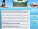 Добро пожаловать - Официальный сайт средней общеобразовательной школы 19 г. Каменск-Уральский