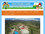 MOUNTAIN CAMP Καλώς ήρθατε στην ιστοσελίδα μας - Mountain Camp, Παιδικές Κατασκηνώσεις, Αμάραντος ...