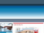 ΜΟΥΡΑΤΙΔΗΣ - Ανελκυστήρες Υδραυλικοί - Συμβατικοί - Ανυψωτικοί Μηχανισμοί - Εγκατάσταση - Συντήρηση