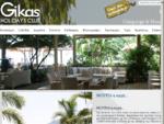 Gikas Holidays Club Μουριά - Επίδαυρος Διαμονή | Ξενοδοχείο στην Επίδαυρο | Gikas Holidays Club | ...
