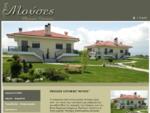 Εξοχικές κατοικίες Μούσες, ΚΑΣΤΟΡΙΑ, Καστοριά, Πορία, ξενώνας ΜΟΥΣΕΣ, ΜΟΥΣΣΕΣ