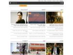MSN ישראל – סקייפ, מסנ, Outlook. com, Skype, חדשות, עסקים, בידור, ספורט ווידאו