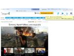 MSN Ελλάς Skype, Outlook (Hotmail), Video, Nέα, Celebrities, Γυναίκα, Αθλητικά