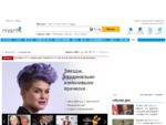 MSN Россия новости, знаменитости, спорт, образ жизни, авто, Skype, Outlook и многое другое.
