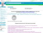 Учебные программы на электронных носителях, видеопрофессиограммы, профориентация