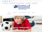 Ταπητοκαθαριστηρια Multiclean, καθαριστηρια και καθαριστηριο χαλιων, καθαρισμος και καθαρισμοί χαλ