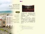 Давид Арабули | Юридические услуги в Мурманске