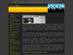 Музыка 80 - скачать русские и зарубежные хиты дискотеки 80