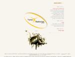 תקליטנים| מוסיקה לאירועים| חתונות| הפקות| ירון רובינשטיין| מיוזיק ארט|