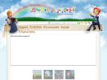 Μουσική με Ζωγραφιές - Μουσικά Παιδικά Βιβλία - MusicBooks. gr