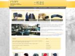 Фабрика по пошиву спецодежды Русич - шапки-ушанки, меховые пальто, варежки на заказ