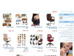ריהוט משרדי - פורטל כסאות מוצר 2000 בעquot;מ