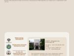 Приморский краевой колледж искусств