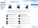MWM (Deutz) - газовые электростанции, мини ТЭЦ, когенерация