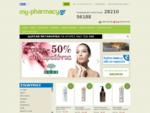 Online Φαρμακείο | My-Pharmacy. gr