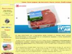 Мясо с доставкой, свинина, говядина, курица, субпродукты, полуфабрикаты