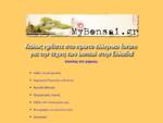 Mybonsai. gr Ελληνική κοινότητα για bonsai.
