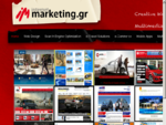 Marketing Consulting Greece, Marketing Strategy Planning, Media Agent