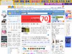 마이고 - 인터넷 시작은 언제나 MYGO. co. kr과 함께!!!