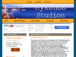 Mykonos Studios - Mykonos Island - Greece