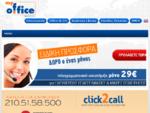 MyOffice. gr | Τηλεγραμματεία | Γραμματέας εξ αποστάσεως | Web based Secretarial Services